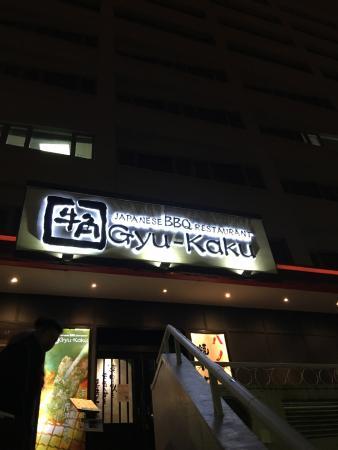Gyu-Kaku, Kim Ma Street