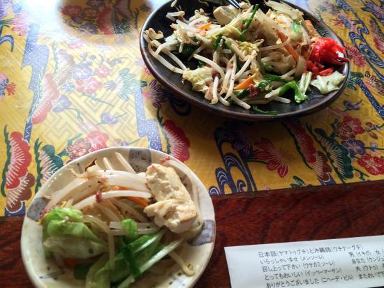 Osaki ภาพถ่าย