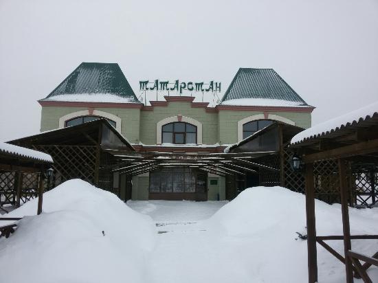 оренбург национальная деревня картинки