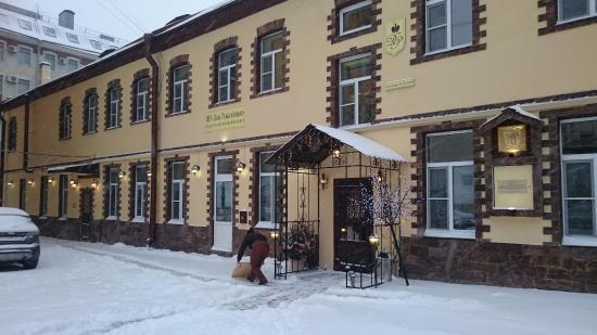 Dom Romanovykh Mini-Hotel