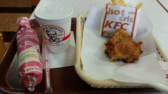 Kentucky Fried Chicken Shibuya Dogenzaka - branch