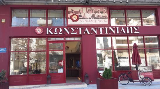 Konstandinidis