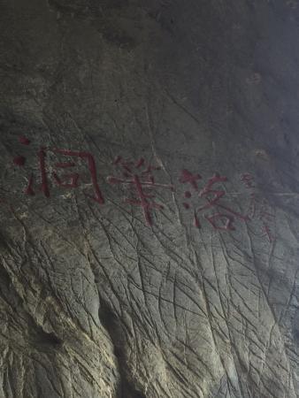 Sanya, China: photo2.jpg