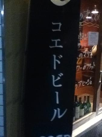 Kakuuchi wine Risaburo