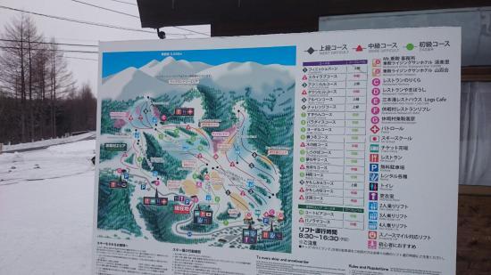 Mt. Norikura Snow Resort: DSC_0105_large.jpg