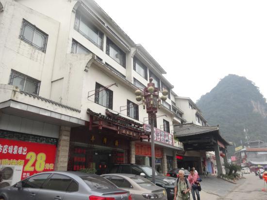 Sovereign Hotel Photo