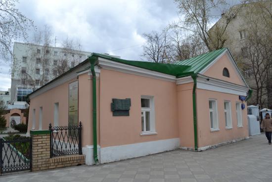L. Tolstoi's State Museum