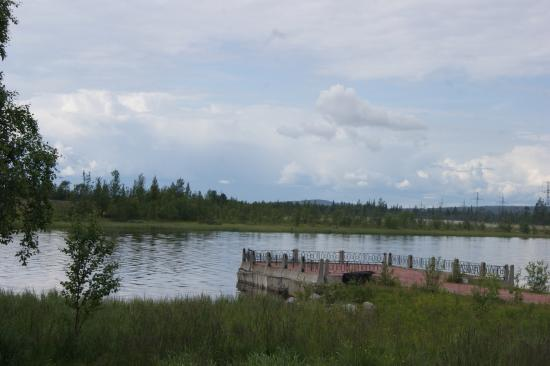 Murmansk Oblast Photo