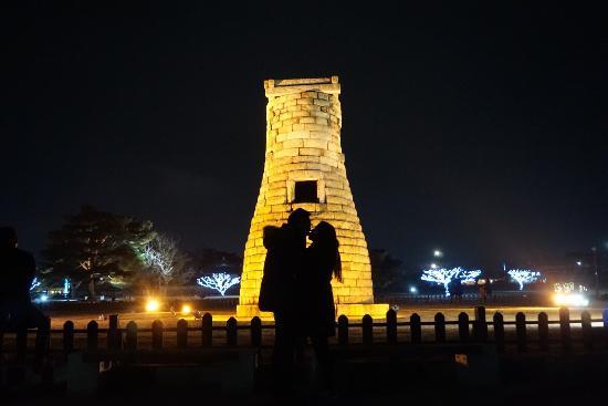 Gyeongju, Zuid-Korea: photo0.jpg