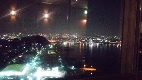 Sky Lounge Top of Hiroshima