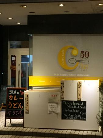 Curry Cafe 59
