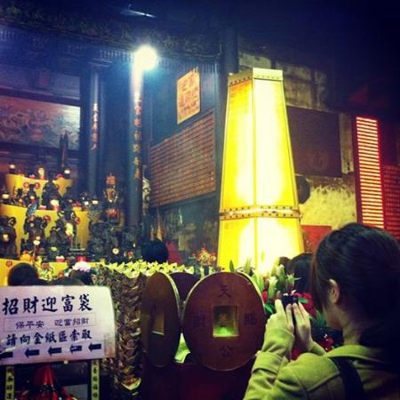 Lian Zuo Mountain Guanyin Temple