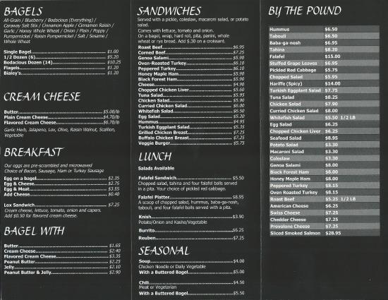 Stone Ridge, NY: menu
