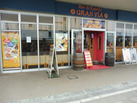 Bar de Espana Granvia Image