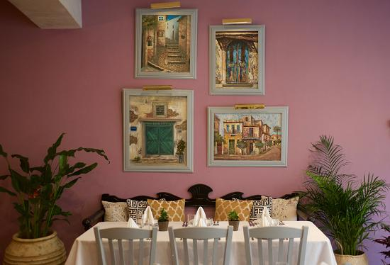 The Olive Grove : Downstairs