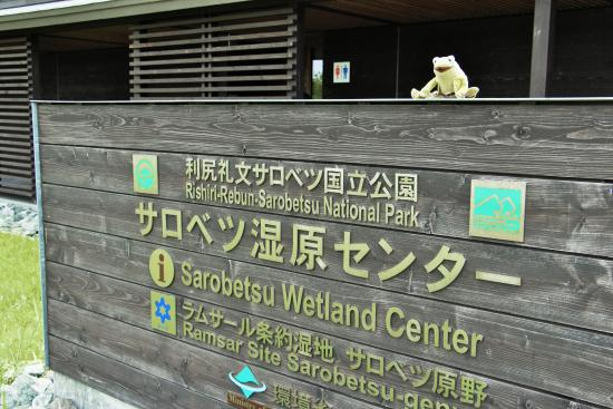 ‪Sarobetsu Marsh Center‬