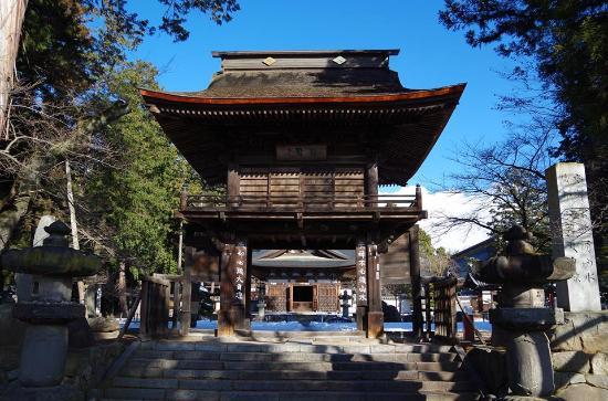 Koshu, Japón: 山梨県甲州市 臨済宗妙心寺派 恵林寺