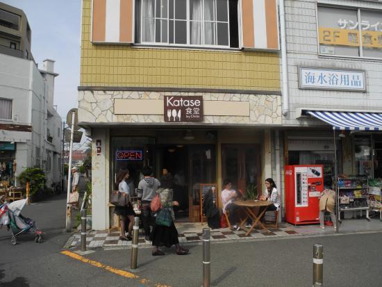 Katase Shokudo : 店頭の様子