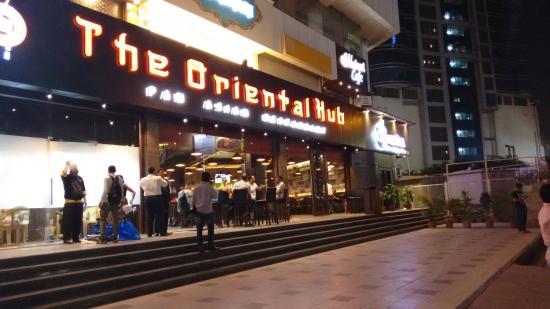 The Oriental Hub