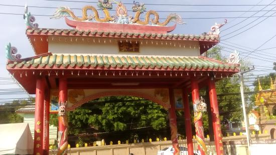 Kew Ong Ear Shrine