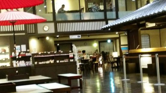 New Chitose Airport Onsen
