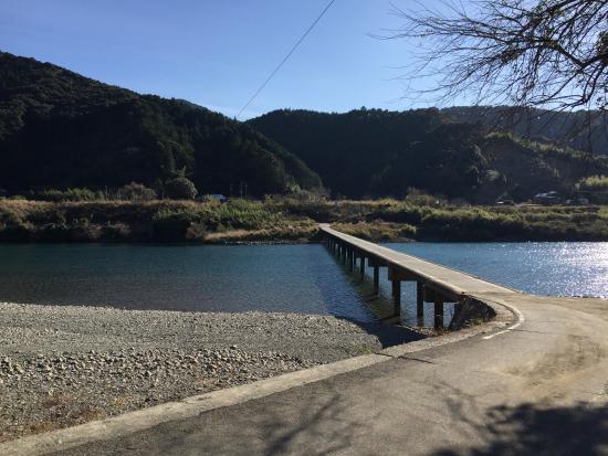 Misato Chinka Bridge