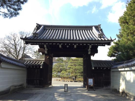 京都御所 - Picture of Kyoto Imperial Palace, Kyoto - TripAdvisor