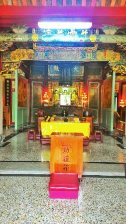Si Hua Tang