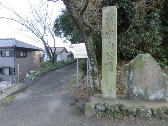 Siroyama Park (Sakabe Castle Ruin)