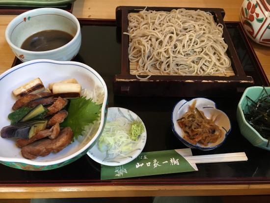 Chigasaki, Japan: photo0.jpg