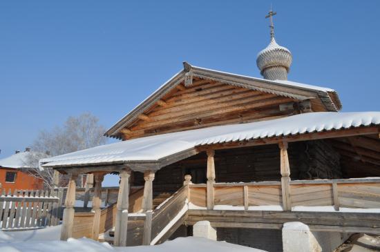 Foto de Republic of Tatarstan