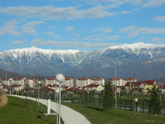 Natural Ornithological Park in the  Imereti Lowland