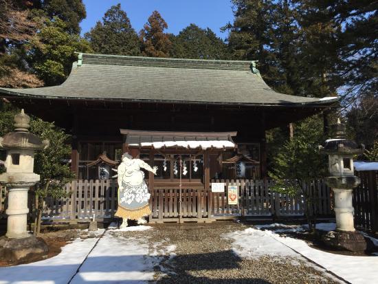 Gamo Shrine