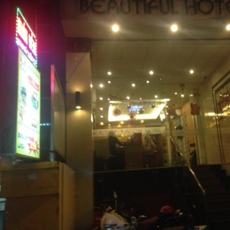 Фотография Beautiful Saigon Hotel