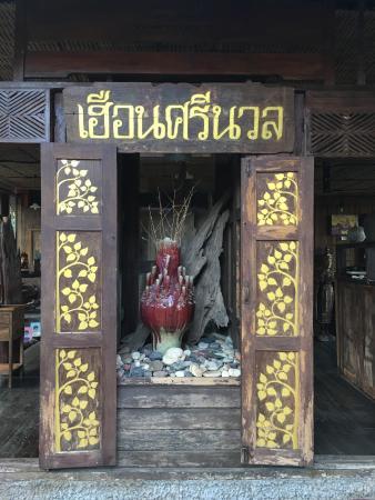 Фотография Провинция Нан