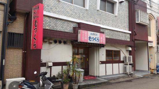 Mutsukura