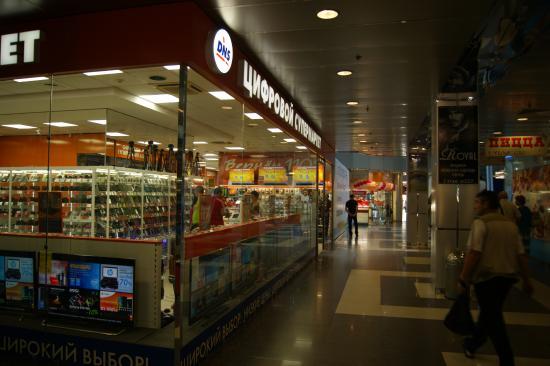 Mall Novy Vek