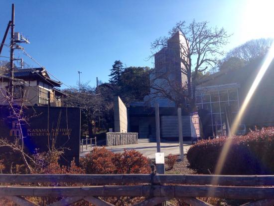Kasama, Japão: photo2.jpg