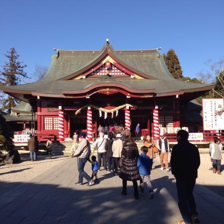 Kasama, Japão: photo0.jpg