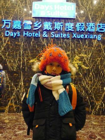 Mudanjiang, China: FB_IMG_1454420368727_large.jpg