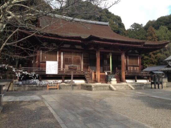 Ikoma, Nhật Bản: photo0.jpg