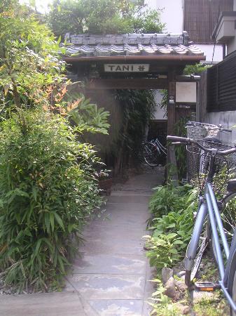 Tani House Photo