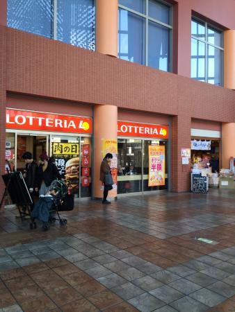 Lotteria Hama Otsu A-Qus