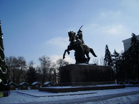 Monument to Soldiers of the 1st Cavalry