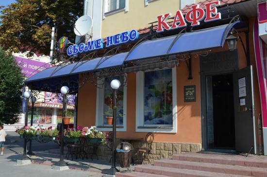 Kamianets-Podilskyi, Ucrania: Удобное расположение.