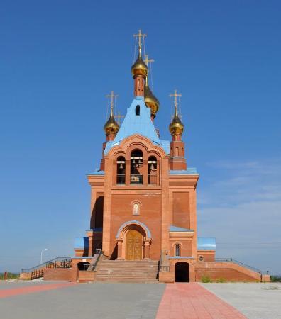 Church in Honor of St. Nicholas