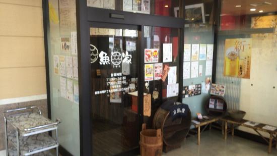 Ibara, Япония: photo2.jpg
