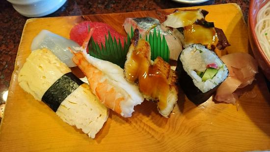 Uoguma Sushi