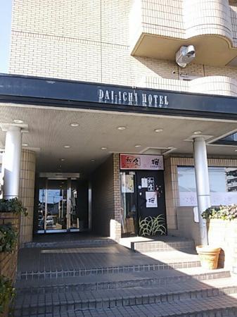 Higashi Matsuyama Daiichi hotel
