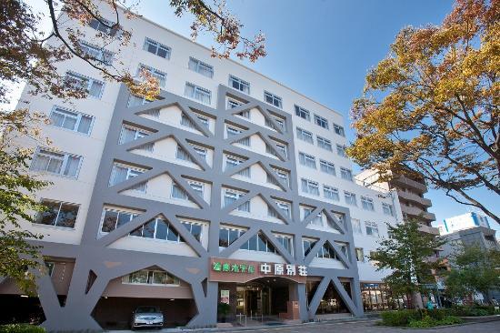온센 호텔 나카하라 베소